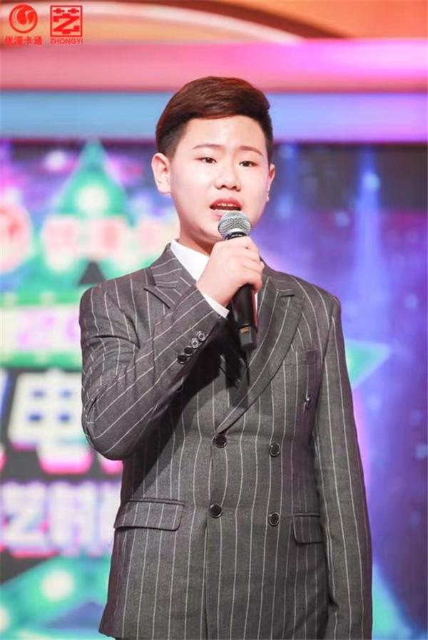优漫卡通贸易软件卫视小主持人汪楠