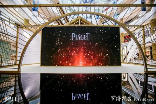 胡歌出席瑞士高级珠宝与腕表大师PIAGET伯爵活动