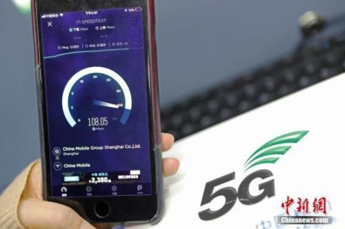 花椒直播怎么赚钱:中国联通与中国电信共建共享5G网络 用户归属不
