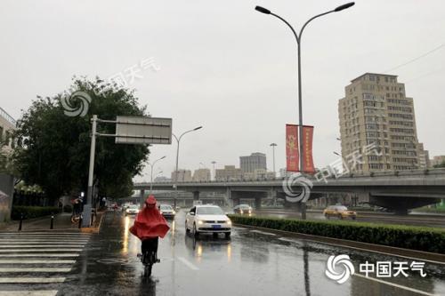 上班带伞!教师节北京降雨持续 将影响早高峰出行