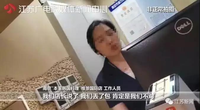 女子万元背包遗落请店方暂存 4月后被当垃圾扔了