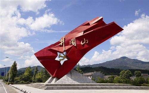 国庆红色旅游北京成热门