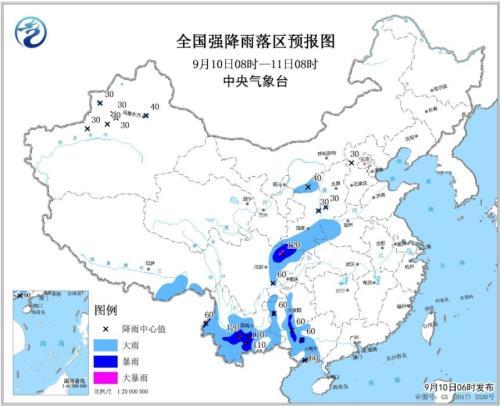 中央气象台继续发暴雨蓝色预警 四川等地有大暴雨