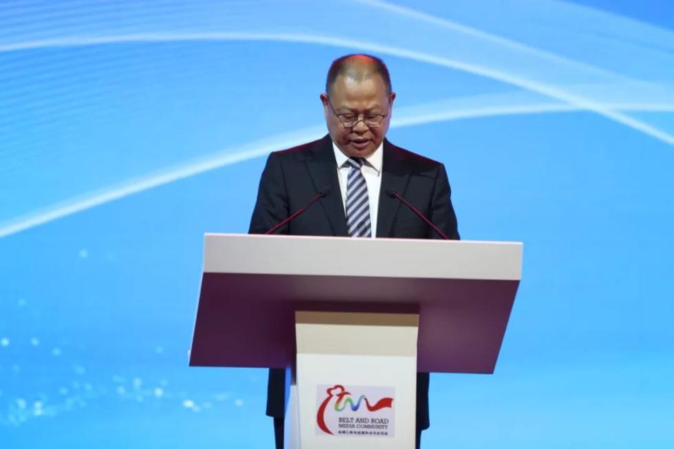 2019丝绸之路电视国际合作共同体高峰论坛在京举行