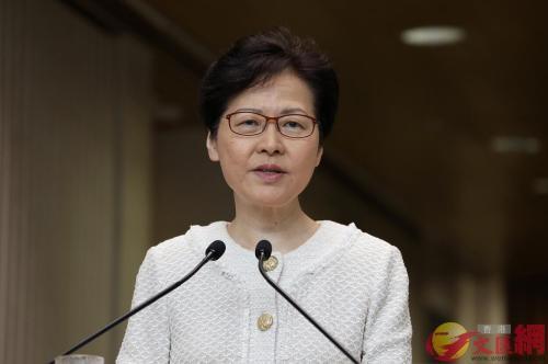 林郑月娥:特区政府绝不容许外国成为香港事务的持份者