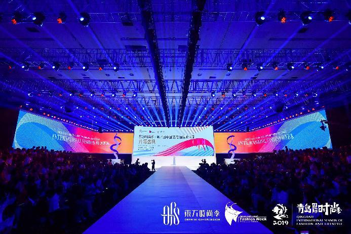 东方时尚季・第19届中国(青岛)国际时装周开