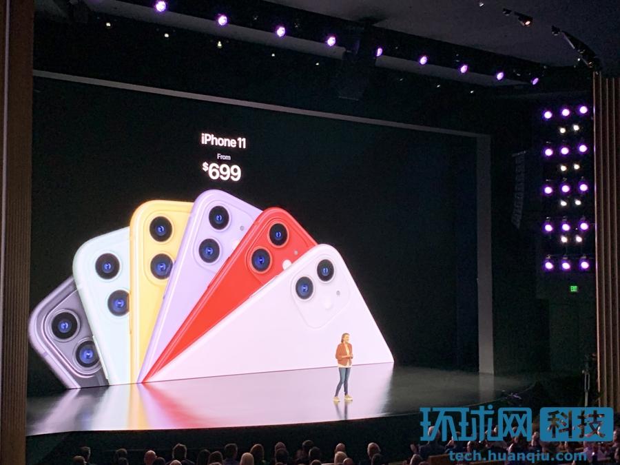 iPhone 11首次有pro产品命名 向设计创意工具进化