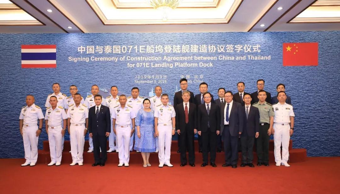 071E万吨坞登舰首次出口 这个东南亚国家签约购买