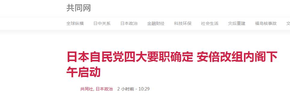 http://www.edaojz.cn/guojidongtai/257404.html