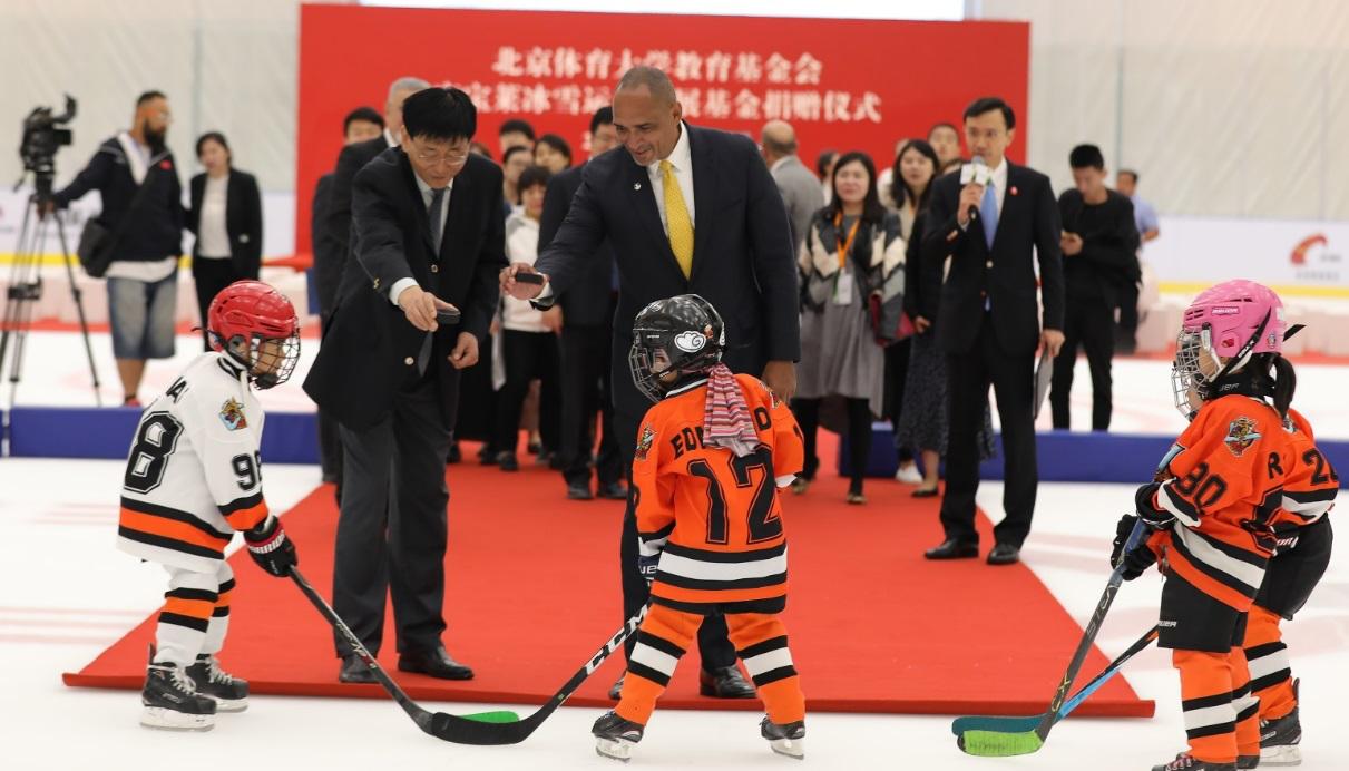 北京体育大学教育基金会设立康宝莱冰雪运动发展基金