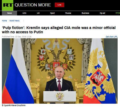 美安插俄政府内情报人员身份疑曝光?克宫:他没接触过普京,早被解雇