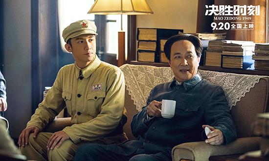 """电影《决胜时刻》曝""""伟人与我""""预告"""