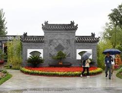 """北京世园会迎来""""宁夏日"""""""