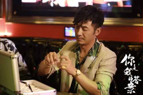 《你是我的答案》刺激開播 郭曉東破案戀愛做飯三不誤