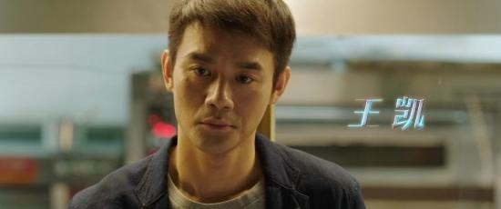 《獵狐》全陣容片花首曝光 王凱王鷗聯手偵破驚天騙局