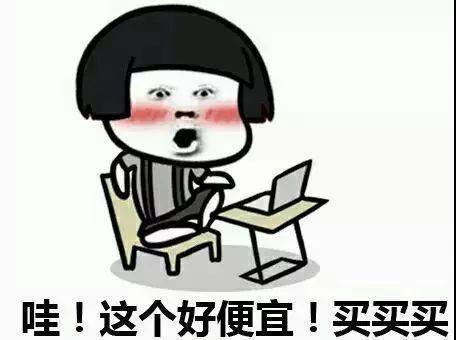 杭州一女士信用卡连续被盗刷,消费地点却在外地高档酒店?