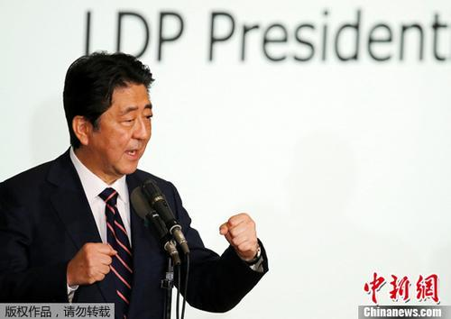 安倍政府新一届内阁正式成立 安倍强调修宪决心