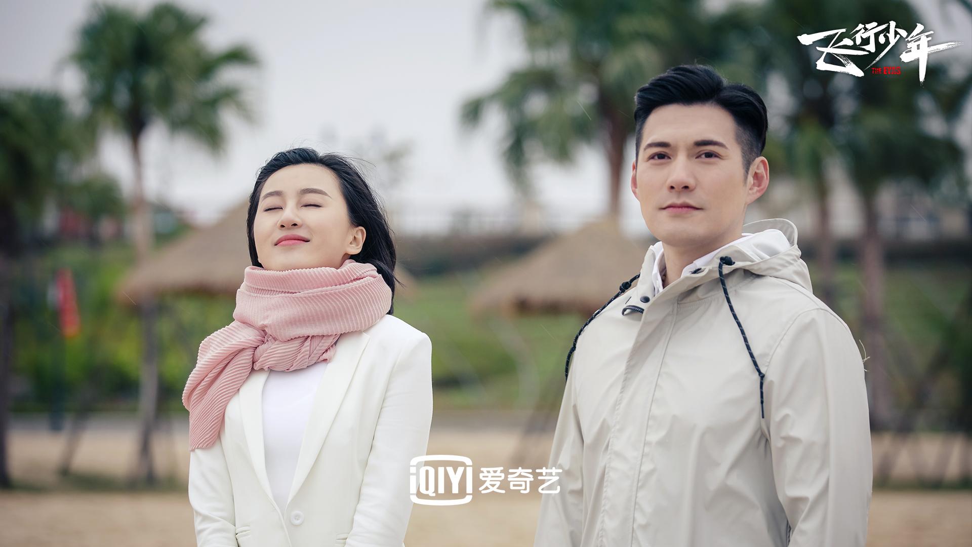 《飞行少年》曝光情感预告 上演空军式浪漫告白