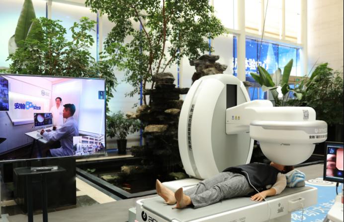5G安翰磁控胶囊胃镜远程检查,开启健康生活新方式