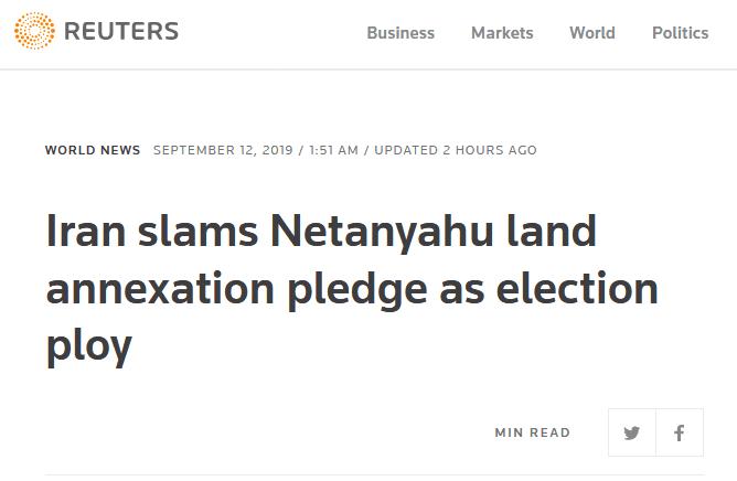 内塔尼亚胡称将把约旦河谷纳入以领土,伊朗抨击:为赢得连任