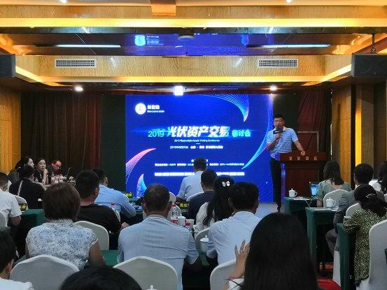 山东省太阳能协会张晓斌:改变能源生产和消费格局才能为产业发展带来新变革
