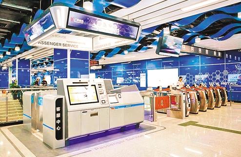 广州开通AI智慧地铁站