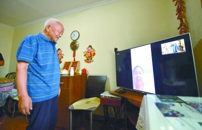 北京首个适老化改造小区 获老人点赞