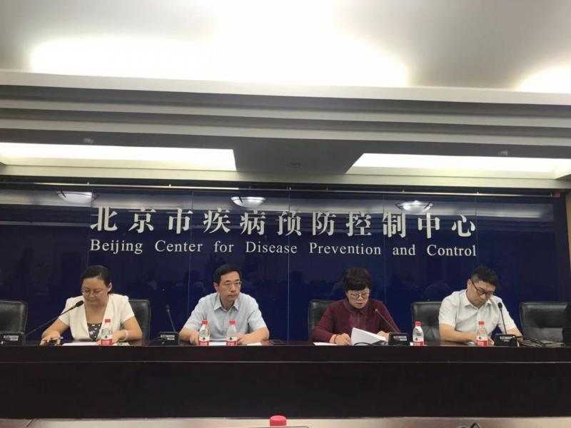 """北京60岁以上人群""""十一""""后可免费接种流感疫苗"""