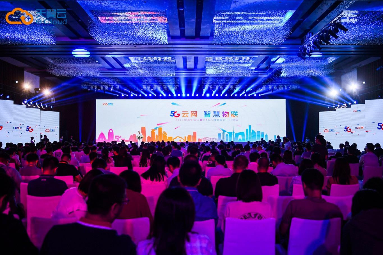 5G云网,在北京遇见未来