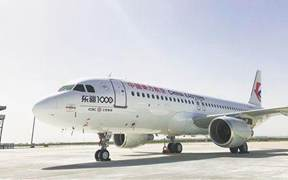 民航在役飞机超3500架