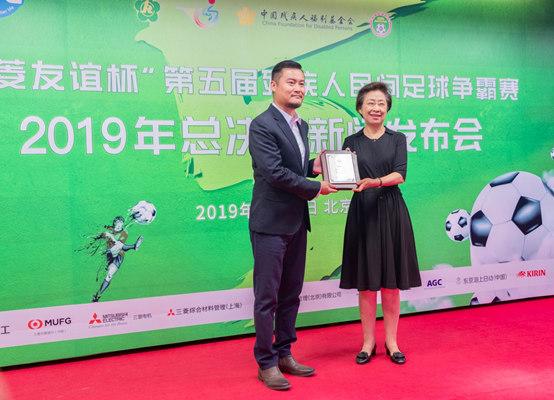 第五届残疾人民间足球争霸赛即将开赛