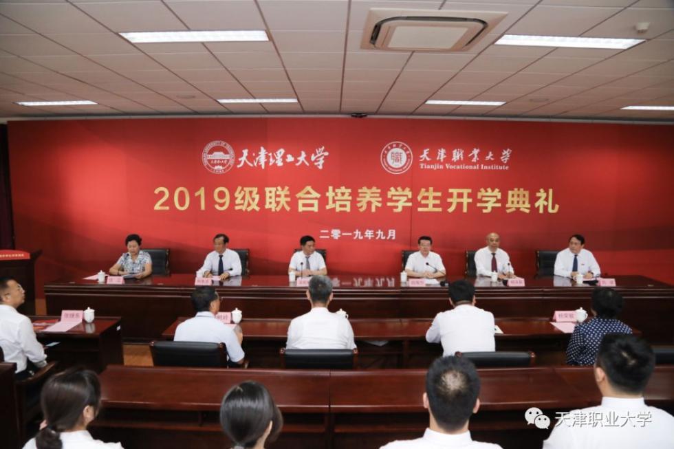 全国首个养老本科专业开学:由两所天津高校联合开办