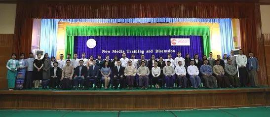 中缅新媒体培训班在内比都举行