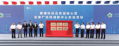 粤港澳科技创新走廊迎来新机遇