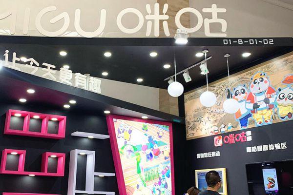 中国移动咪咕公司携IP衍生品首次亮相中国IP展