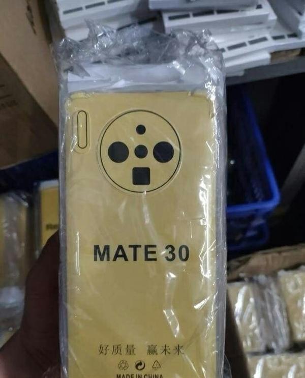 """华为Mate 30保护壳曝光 后置""""奥利奥""""四摄设计"""