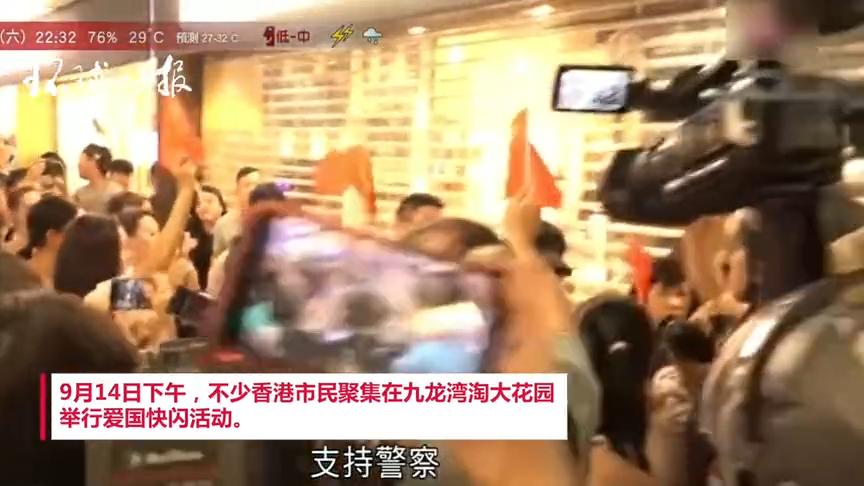 看完气炸!香港爱国快闪后,落单老弱被暴徒围殴!