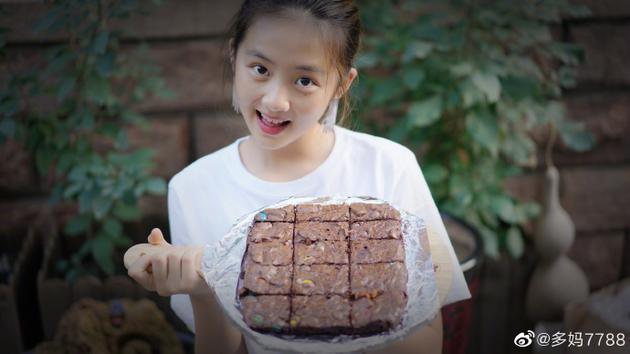 黄小厨后继有人!多多烘培布朗尼蛋糕很有食欲
