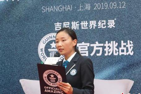 """""""最长距离无人机运输""""世界纪录在上海诞生"""