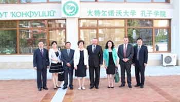 保加利亚汉学家:想念中国的外卖APP
