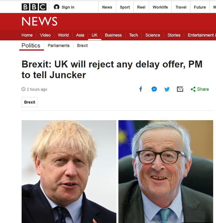 """英媒:鲍里斯·约翰逊拒绝接受延期""""脱欧"""""""