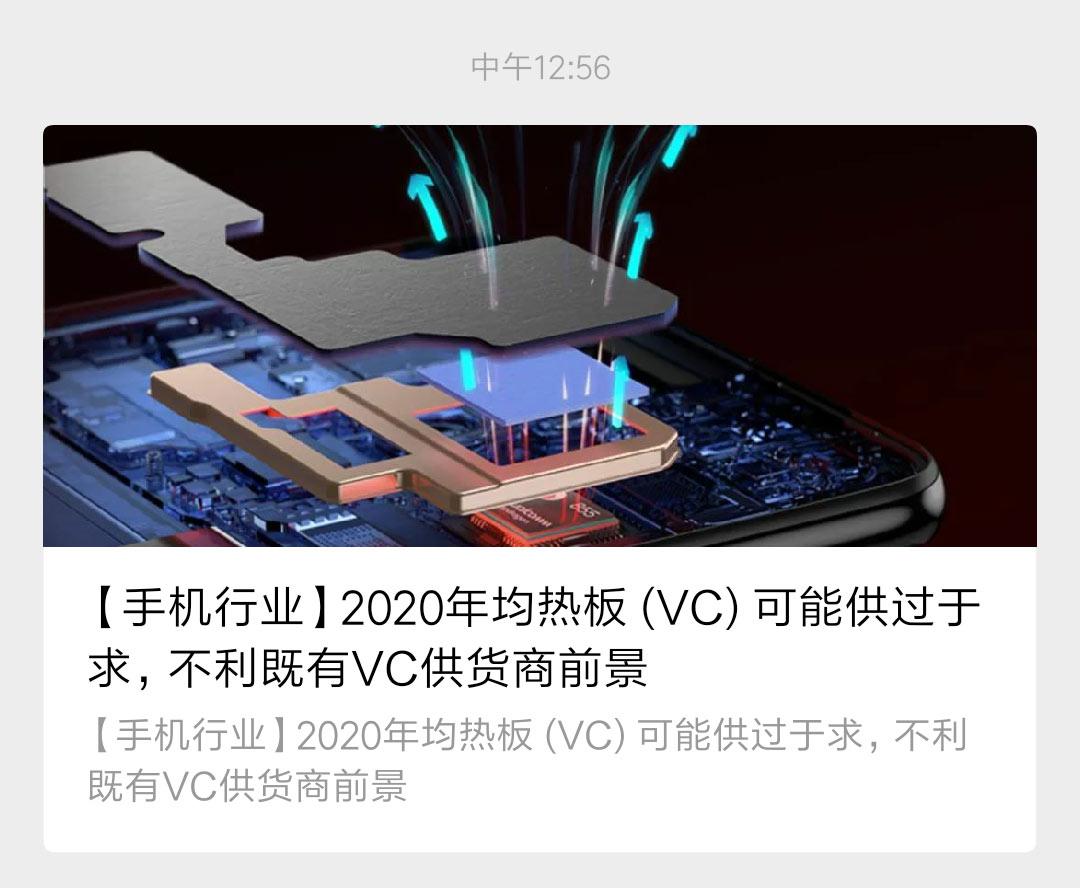 郭明錤分析:2020年5nm工艺普及,5G不会普及