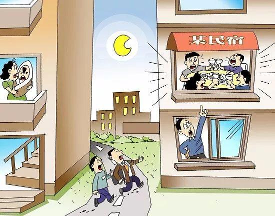 扰民、无照、平台监管松懈...小区开民宿谁来管?