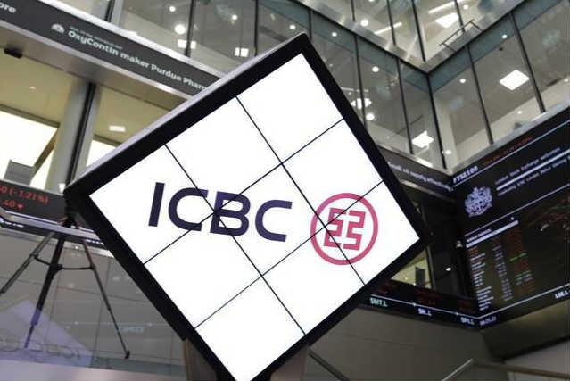 中资银行首次在伦敦发行英镑债券