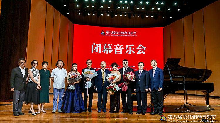 第八届长江钢琴音乐节闭幕音乐会奏响宜昌
