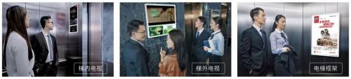 为什么越来越多的广告预算流向了电梯媒体
