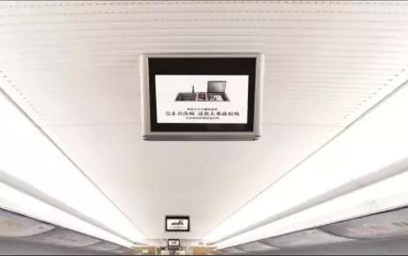 华铁传媒重磅出击 中标武汉局高铁视频媒体
