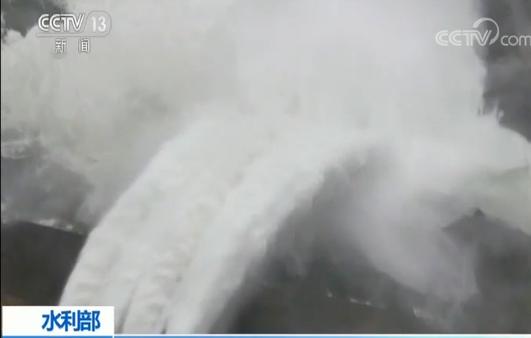 降雨致汉水流域多座水库水位上涨 丹江口水库迎来今年最大入库洪水