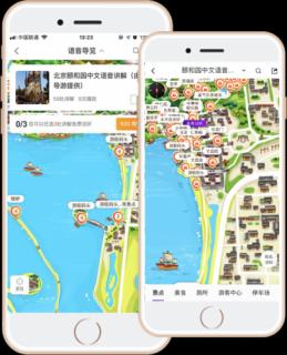 """携程上线""""AI导游""""服务 覆盖全球近8000家景区"""