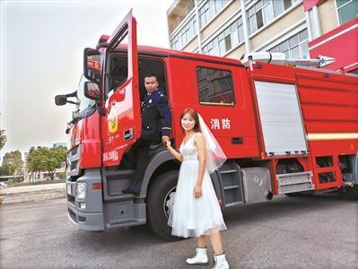 新娘千里奔赴嫁消防员:你没时间娶我 我就去消防队嫁你